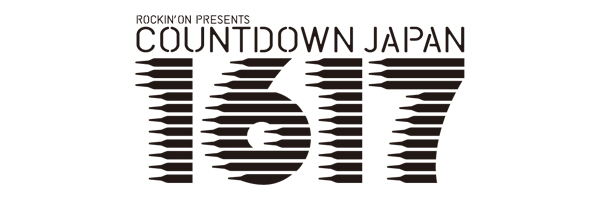 rockin'on presents COUNTDOWN JAPAN 16/17